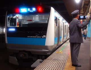 A Japan Rail train. Image courtesy Bon Voyage http://gutereise09.blogspot.com