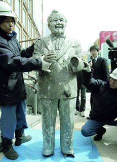 The Col. Sanders statue. Image by Kyodo Photo.