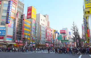 Akihabara. Image courtesy Kotaku.