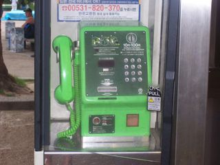 A Japanese pay phone. Image by maryellenpower2/travel.webshots.com