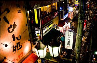 Naka-meguro, Tokyo. Image by Ko Sasaki for The New York Times.