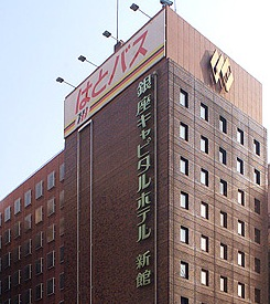 Ginza Capital Hotel in Tsukiji